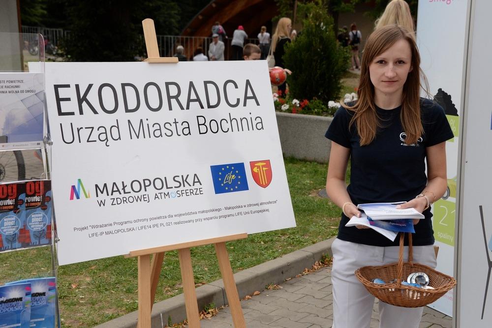 Bocheńska Scena Letnia