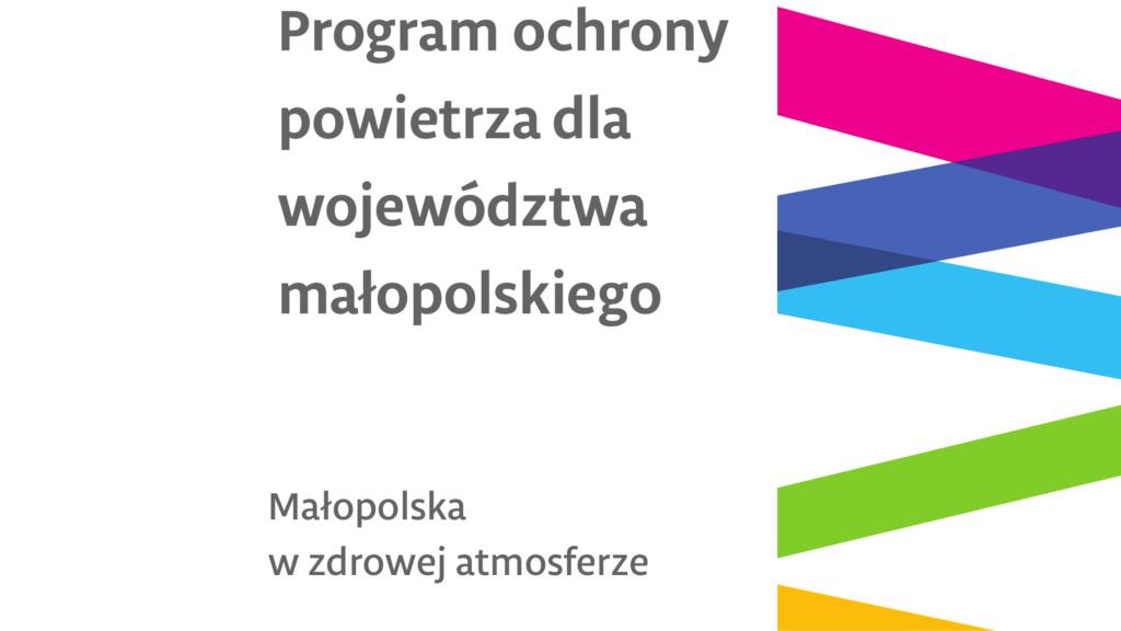 Program ochrony powietrza dla województwa małopolskiego