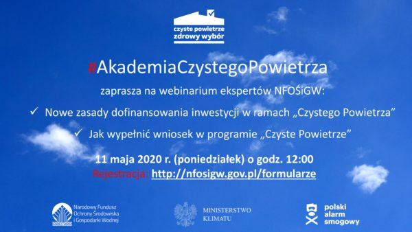 Akademia Czystego Powietrza zaproszenie 11 maja 2020